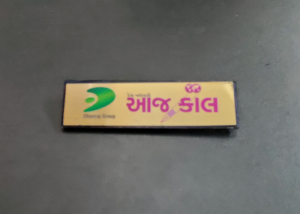 Pocket Nameplate-4