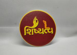 Pocket Badge-1