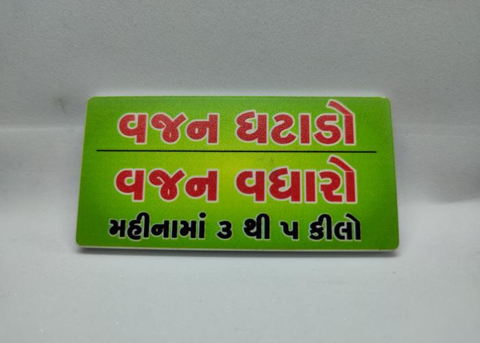 Pocket Badge-2